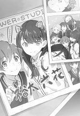 SSSS.GRIDMAN Novelizations ~Mou Hitori no Kami~