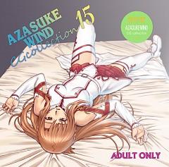 Yuuki Asuna