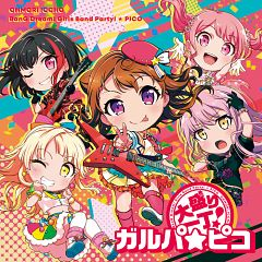 Bang Dream! Girls Band Party! PICO ~OHMORI~