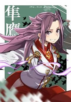 Junyou (Kantai Collection)