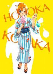 Kousaka Honoka