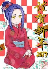 Kurokawa Eren