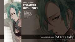 Hoshizuki Kotarou
