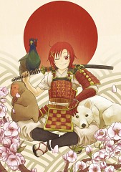 Hino Akane