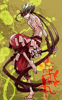 Hayatobimaru