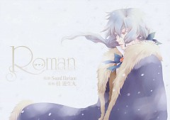 Roman (Sound Horizon)