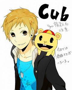 Cub (HTF)