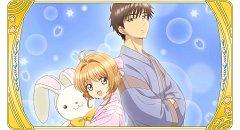 Cardcaptor Sakura: Happiness Memories