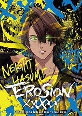 Hasumi Neight