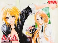 AAA (Fukushima Haruka)