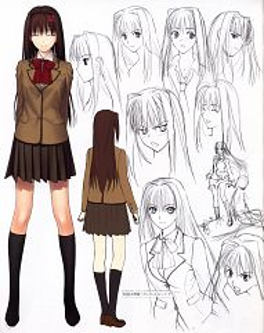 Aozaki Aoko
