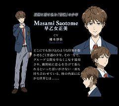 Saotome Masami