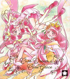 Healin'Good♥Precure: Yume no Machi de Kyun!...