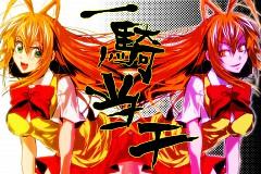 Sonsaku Hakufu