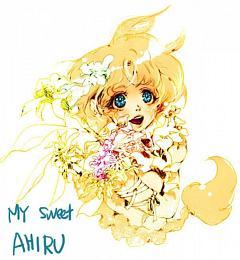 Arima Ahiru