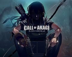 Akagi (Kantai Collection)