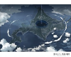 Beyond The Clouds, The Promised Place