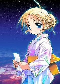 Kashiwagi Hatsune