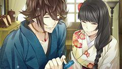 The Men Of Yoshiwara