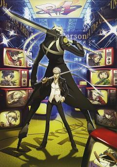 Shin Megami Tensei Persona 4 Mobile Wallpaper Zerochan