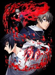 Lord of Vermillion: Guren no Ou