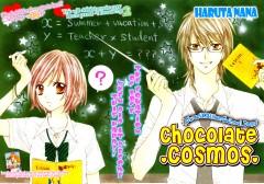 Chocolate Cosmos