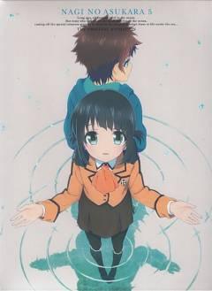 Nagi-asu: A Lull In The Sea