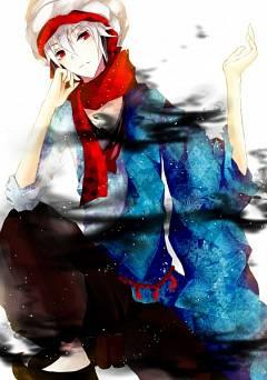 Nura Rikuo (Youkai)