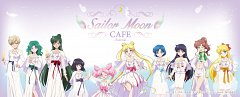 Bishoujo Senshi Sailor Moon Eternal
