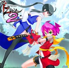 Izuna: Legend Of The Unemployed Ninja