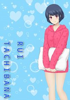 Tachibana Rui