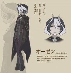 Ouzen (Made in Abyss)