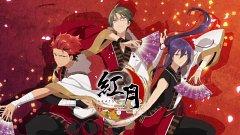 Akatsuki (Ensemble Stars!)