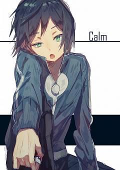 Calem