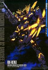 Unicorn Gundam Banshee