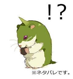 Amaimon (Hamster)