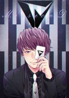 Ono Daisuke (Character)