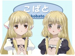 Kobato.