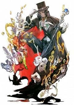 Arsene Lupin (Akashic Re:cords)