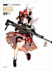M99 (Girls Frontline)