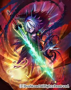 Knight Of Fighting Spirit Dordona