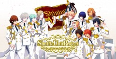 Shining All Star CD