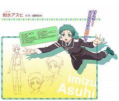 Imizu Asuhi