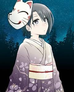 Nishimiya Yuzuru