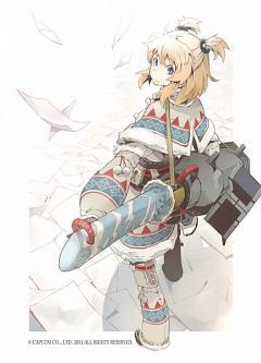 Urukususu (Armor)