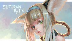 Suzuran (Arknights)