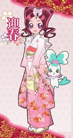 Hanasaki Tsubomi