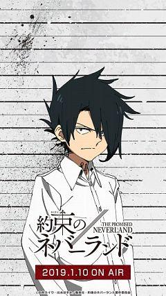 Ray (Yakusoku no Neverland)