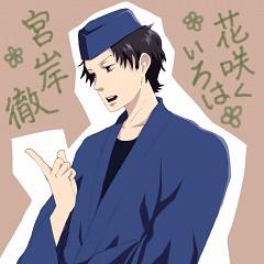 Miyagishi Tooru