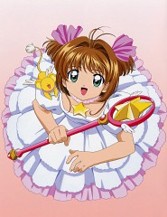 Cardcaptor Sakura
